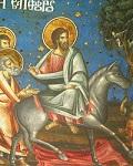 Κυριακή των Βαΐων - Τοιχογραφία στο Κυριακό της Σκήτης Καυσοκαλυβίων. 18ος αιώνας μ.Χ.