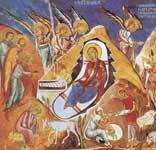 Η γέννηση του Χριστού - Λαγουδερά, Παναγία της Αράκου Κύπρου 1192 μ.Χ.