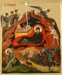 Η γέννηση του Χριστού - Εικόνα από το Aγιογραφείο της Μονής Βατοπαιδίου