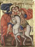 Ο Άγιος Γεώργιος μαζί με τον Άγιο Δημήτριο