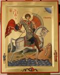 Ο Άγιος Γεώργιος - Εικόνα από το Aγιογραφείο της Μονής Βατοπαιδίου