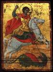 Άγιος Γεώργιος - Φορητή εικόνα (Δημ. Παπαδιαμάντης 1824 μ.Χ.), Ιερά Μονή Γηρομερίου