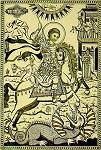 Άγιος Γεώργιος - πιθανόν 1858 μ.Χ. (Xαράκτης: Eυθύμιος ιεροδιάκονος) - Mονή Σίμωνος Πέτρας, Άγιον Όρος