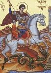 Άγιος Γεώργιος - Δια χειρός: Χριστίνας Σπεντζάρη