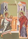 Ευαγγελισμός της Υπεραγίας Θεοτόκου