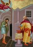 Τελώνου και Φαρισαίου (Αρχή Τριωδίου)
