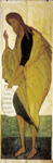 Άγιος Ιωάννης ο Πρόδρομος και Βαπτιστής - Αντρέι Ρουμπλιόβ, 1408 μ.Χ.
