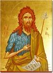 Άγιος Ιωάννης ο Πρόδρομος και Βαπτιστής - Γεωργία Δαμικούκα© (www.tempera.gr)
