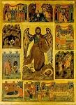 Άγιος Iωάννης ο Πρόδρομος και σκηνές του βίου του - 1696 μ.Χ. (Xείρ Θεοδώρου) - Mονή Δοχειαρίου, Άγιον Όρος