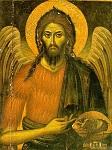 Άγιος Ιωάννης ο Πρόδρομος και Βαπτιστής - 1747 μ.Χ. - Mονή Ξηροποτάμου, Άγιον Όρος