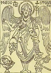Άγιος Ιωάννης ο Πρόδρομος και Βαπτιστής - 16ος αι. μ.Χ. - Mονή Διονυσίου, Άγιον Όρος