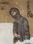 Ο Άγιος Ιωάννης ο Πρόδρομος από το ψηφιδωτό της «Δέησης» - 12ος αι. μ.Χ. - Αγία Σοφία, Κωνσταντινούπολη