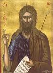 Άγιος Ιωάννης ο Πρόδρομος και Βαπτιστής - Xείρ Κωνσταντίνου Κουτούμπα
