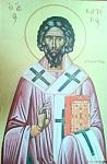 Άγιος Καρτέριος ο ιερομάρτυρας