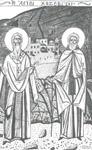 Οι Άγιοι Χοζεβίται