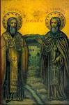 Όσιος Ιωάννης ο Χοζεβίτης επίσκοπος Καισαρείας