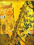 Η κλίμακα των αρετών - 16ος αι. μ.Χ. - Mονή Παντοκράτορος, Άγιον Όρος
