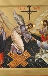 Ανάσταση του Κυρίου - Εικόνα από το Aγιογραφείο της Μονής Βατοπαιδίου