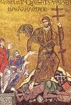 Ανάσταση του Κυρίου (ψηφιδωτό, Άγιος Μάρκος Βενετίας)