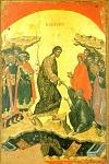 Η Εις Άδου Κάθοδος - 1546 μ.Χ. - Mονή Σταυρονικήτα, Άγιον Όρος (Κρητική σχολή, Θεοφάνης ο Kρής)
