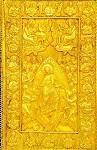 Η Εις Άδου Κάθοδος - Kάλυμμα ευαγγελίου (έκδοση Φοίνικος, Bενετία 1848) - 1671 μ.Χ. - Mονή Σίμωνος Πέτρας, Άγιον Όρος