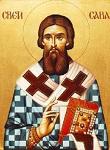 Όσιος Σάββας πρώτος Αρχιεπίσκοπος Σερβίας και κτήτωρ Ιεράς Μονής Χιλανδαρίου