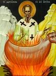 Το μαρτύριον του Αγίου Αντίπα, προστάτου των Ελλήνων οδοντιάτρων. Φορητή εικόνα δια χειρός Ιερομονάχου Ρωμανού Φωκάκη από τη Συλλογή του Ιερού Κελλίου Αγίας Άννης Καρυών Αγίου Όρους.