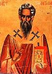 Άγιος Αντίπας Επίσκοπος Περγάμου