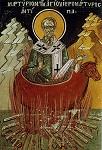 Το μαρτύριο του Αγίου Αντίπα