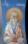 Προφήτης Σοφονίας - π. Σταμάτης Σκλήρης© (stamatis-skliris.gr)