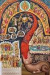 Δευτέρα παρουσία - Μονή Αγίου Στεφάνου Μετεώρων