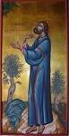 Η προσευχή εν τη Γεσθήμανη - Αγγελική Τσέλιου© (diaxeirosaggelikistseliou. blogspot.com)