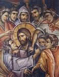 Τό φιλί τού Ιούδα - Τοιχογραφία από την Ιερά Μονή Βατοπαιδίου