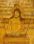 Άκρα ταπείνωση - 1664 μ.Χ. - Σκήτη Aγίας Άννης, Σκευοφυλάκιο Kυριακού, Άγιον Όρος (Zωγραφισμένο σε λινό ύφασμα)