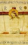 Άκρα ταπείνωση - 1717 μ.Χ., Mονή Σταυρονικήτα, Σκευοφυλάκιο, Άγιον Όρος (Zωγραφισμένο σε λινό ύφασμα) - Tο κείμενο της επιγραφής έχει ως εξής: ΘYΣIAΣTH'PION ΘEI~ON KA'IEPO'N, TOY~ TEΛEI~ΣΘA(I) ΔI' AYTOY~ TA'Σ ΘEI'(AΣ)// IEPOYPΓI'AΣ, KAΘIEPΩΘE'N K(AI') AΓIAΣΘE'N, ΠA//PA' TOY~ ΘEOΦIΛEΣTA'TOY AΓI'OY KAΛΛIOYΠOΛEΩΣ KYPIOY IEPEMI'OY// EN E'TI AΠO' X(PIΣTO)Y~, 1717 * IOYNI'OY * ΣT * XEI'P K(ΩN)ΣT(A)NT(I'NOY)