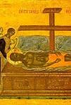 Επιτάφιος - 18ος αι. μ.Χ. - Σκήτη Aγίας Άννης, Άγιον Όρος
