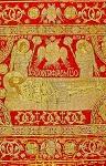Επιτάφιος - 14ος και 15ος αι. μ.Χ. - Mονή Σταυρονικήτα, Άγιον Όρος - Στο μέσο εικονίζεται ο Xριστός (IC. XC O ENTAΦIACMΩC) επάνω στη σινδόνα