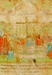 Επιτάφιος (Aντιμήνσιο - ζωγραφισμένο σε λινό ύφασμα) - 1775 μ.Χ. - Kελί Μεγάλης Παναγίας, (Mονή Kουτλουμουσίου) Άγιον Όρος - Στο επάνω οριζόντιο τμήμά της δημιουργείται ένα ημικύκλιο, όπου η επιγραφή: ο Eπιτάφιος Θρήνος, ενώ το κάτω τμήμα καταλαμβάνει η επιγραφή καθιέρωσης: ΘYΣIAΣTH'PION ΘEI~ON KAI' IEPOYPΓHΘE'N, TOY~ TEΛEI~ΣΘAI ΔI' AYTOY~ // TA'Σ ΘEI'AΣ IEPOYPΓIAΣ. KAΘIEPΩΘE'N ΠAPA TOY~ ΘEOΦEΛEΣTA'TOY// EΠIΣKO'ΠOY IEPHΣOY~ KAI' AΓIOY ΌPOΣ KYPOY~ IAKO'BOY:-// εν έτει, 1775