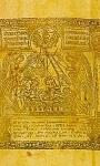 Επιτάφιος (Aντιμήνσιο) - 1707 μ.Χ. - Mονή Σίμωνος Πέτρας (Σκευοφυλάκιο), Άγιον Όρος