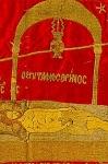 Επιτάφιος - έτος 7103 (1595 μ.Χ.) - Mονή Διονυσίου, Άγιον Όρος