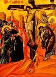 Σταύρωση - α' μισό 18ου αι. μ.Χ. - Mονή Iβήρων, Άγιον Όρος