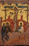 Σταύρωση - 16ος αιώνας μ.Χ. (από την τουρκοκρατούμενη Μονή Παναγίας Τοχνίου, Μάδρες Αμμοχώστου, 41 Χ 32 εκ.)