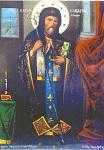 Φορητή εικόνα του Αγίου Μακαρίου φιλοτεχνημένη το 1948 μ.Χ. στην Ιερά Σκήτη του Αγίου Μάρκου της Χίου. Η εικόνα ακολουθεί τη χιακή εικονογραφική τέχνη και παράδοση