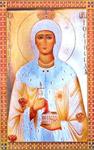 Αγία Αλεξάνδρα η βασίλισσα