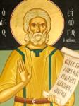 Άγιος Ευλόγιος ο Ξενοδόχος