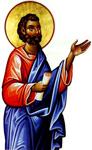 Άγιος Σωσίπατρος ο Απόστολος