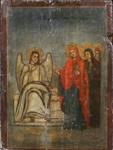 Κυριακή των Μυροφόρων - Ι.Ν. Ζωοδόχου Πηγής, Λαρίσης (www.panagialarisis.gr)