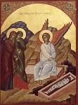 Των Αγίων Μυροφόρων γυναικών, έτι δε Ιωσήφ του εξ Αριμαθαίας και του νυκτερινού μαθητού Νικοδήμου