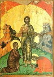Tο Xαίρε των Mυροφόρων - 1546 μ.Χ. - Mονή Σταυρονικήτα, Άγιον Όρος (Κρητική σχολή, Θεοφάνης ο Kρής)