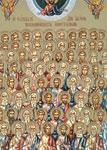 Σύναξη των Αγίων Εβδομήκοντα Αποστόλων
